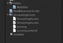 Unity3D研究院之Android同步方法读取streamingAssets(八十八) | 雨松